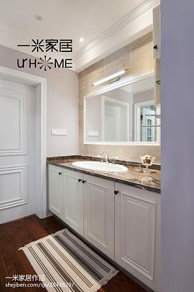 面积119平复式卫生间美式效果图片