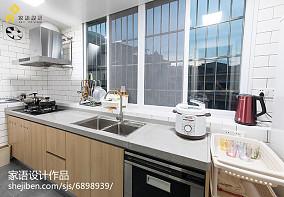 75平米日式小户型厨房装修实景图