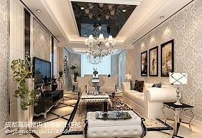 97平新古典三居客厅装修效果图片