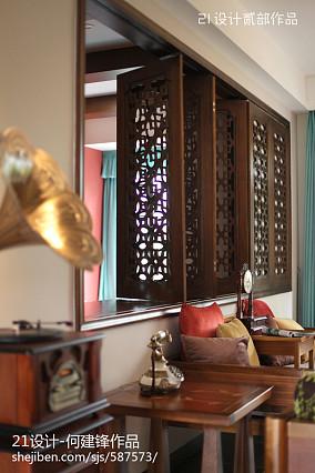 2021精选面积133平东南亚四居客厅