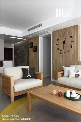 2020精选105平米三居客厅北欧实景