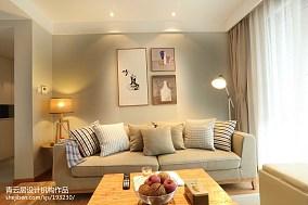 三居客厅日式装修设计效果图