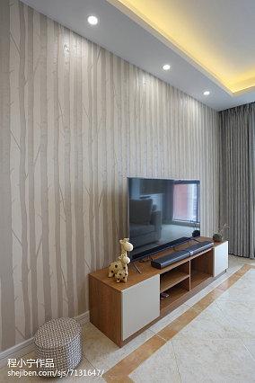 北欧小户型客厅装修设计效果图