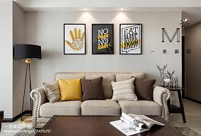 97m²客厅美式装修设计效果图