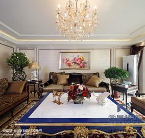 135平新古典四居客厅装修实景图