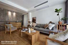 105m²北欧客厅装修设计效果图片