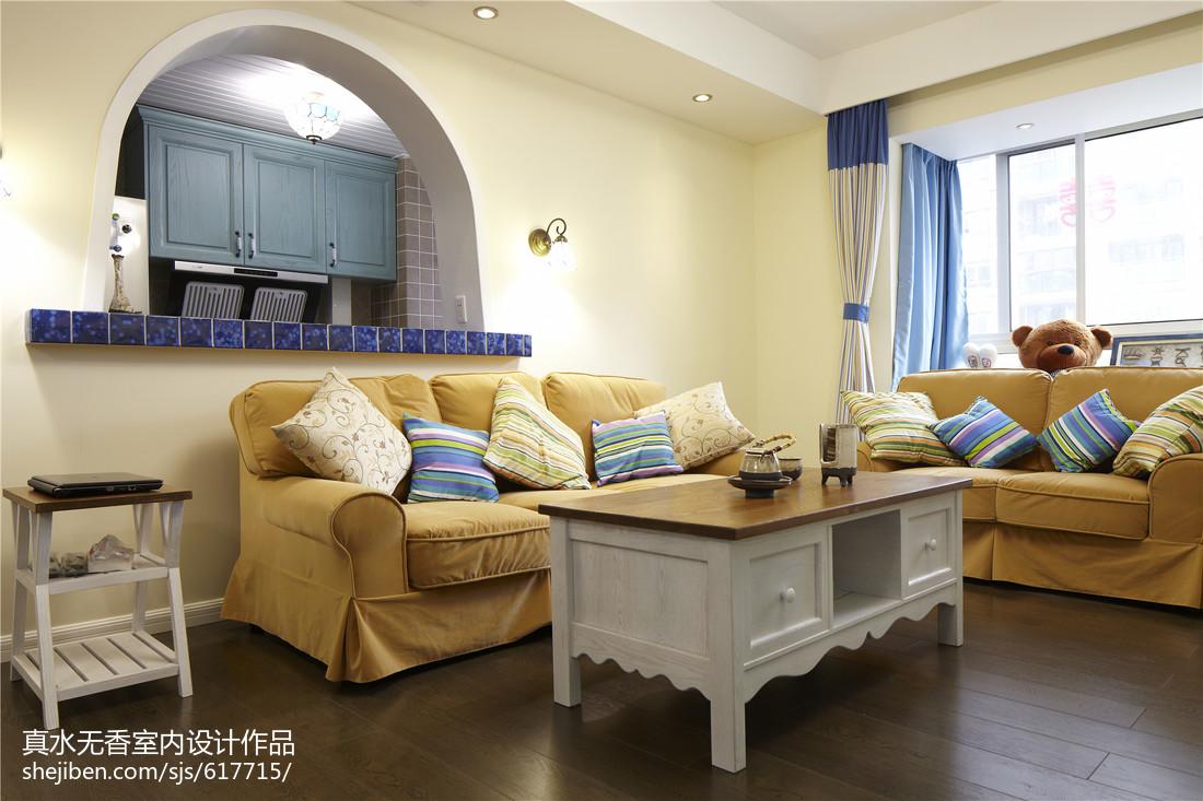 2021三居客厅地中海装饰图片欣赏展示