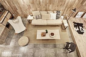 精美三居客厅装修设计效果图片欣