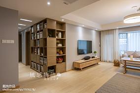 精美面积118平日式四居客厅装饰图