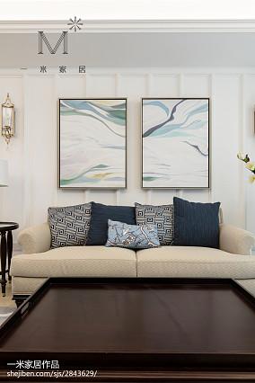轻奢124平美式三居客厅装修案例