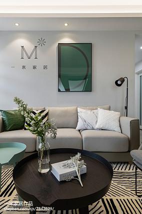 精选100平米三居客厅北欧装修欣赏