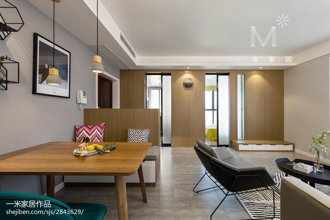 109平北欧三居餐厅装修设计效果图展示