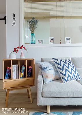105m²三居客厅日式装修设计效果图