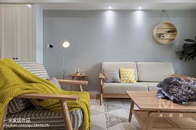 92平日式客厅装修设计效果图