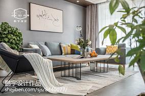 96平三居客厅北欧装修设计效果图