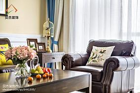 107平美式客厅装修设计效果图