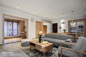 2021四居客厅日式实景图片欣赏