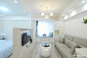 悠雅48平现代小户型客厅装修效果