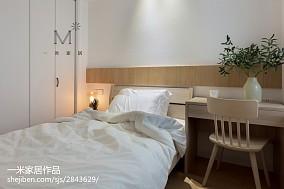 简洁130平日式四居装修图片