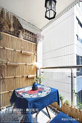 温馨74平日式二居阳台实景图