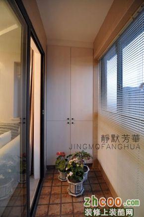 小阳台大学问混搭风格一室一厅一卫展示